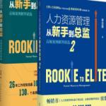 《商业模式4.0:重塑未来商业逻辑》梁宇亮