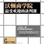 《弗洛伊德,性学与爱情心理学》(经典畅销版) (Chinese Edition) _西格蒙德·弗洛伊德