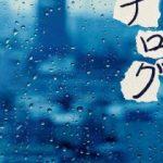 《黑帮·贩毒集团神秘内幕》(全五册)詹幼鹏 & 萧亮 & 程景