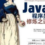 《JavaScript权威指南》David Flanagan