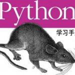 《JavaScript函数式编程》Michael Fogus