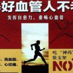 《重生手记:一个癌症患者的康复之路》凌志军