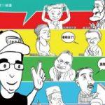 魏冰冰《超效自控:掌控情绪和心态的65堂课》